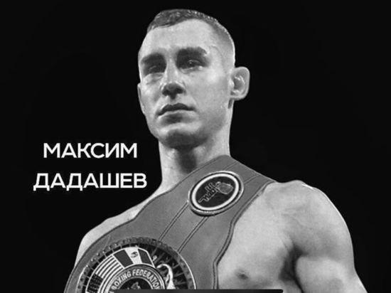 Титулованный обнинский боксер не может поверить в смерть Максима Дадашева
