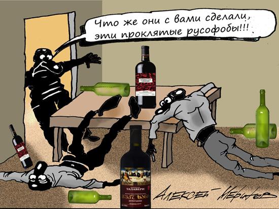 Тема поддельного грузинского вина осталась актуальной