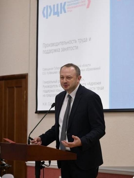 Свердловским предприятиям предлагают помощь, чтобы Россия вошла в пятерку экономик мира