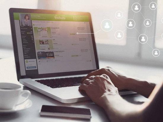 Платформа VekRosta.ru дает большие возможности для развития сетевиков