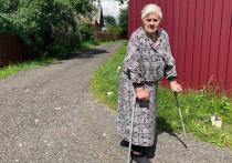 У 88-летней москвички дважды отбирали единственную квартиру, и на этот раз, судя  по всему, окончательно и бесповоротно