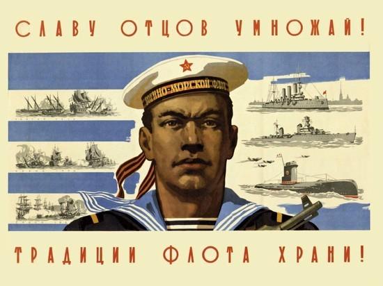 Военно-исторический фестиваль присоединится к празднованию Дня ВМФ