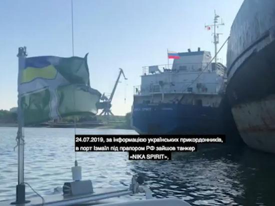 Его захват может повлиять на договоренность об освобождении украинских моряков