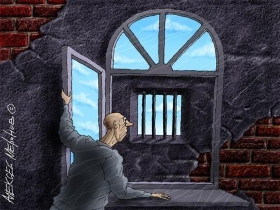 """Когда """"захватчики"""" окажутся в тюрьме?"""