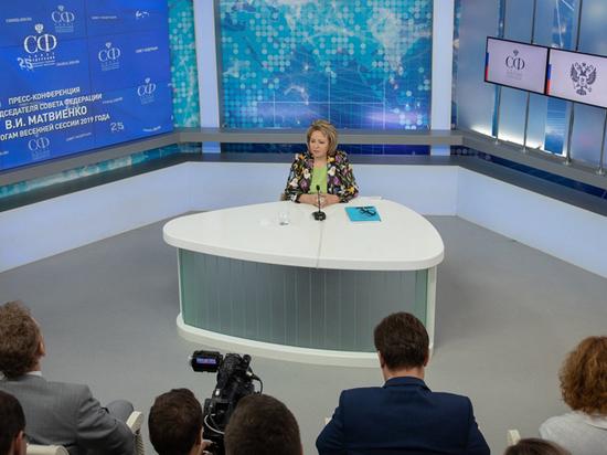Рассуждая о судьбах страны, Матвиенко поспорила с Памфиловой