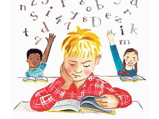 Почему мои дети не могут читать, как все?