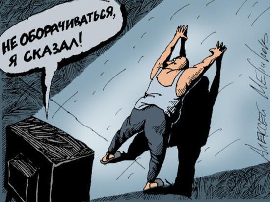 """""""Борцы"""" с новой властью"""