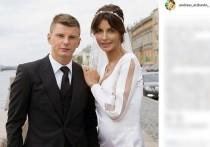 Бывшая жена Аршавина Алиса показала кольцо от поклонника