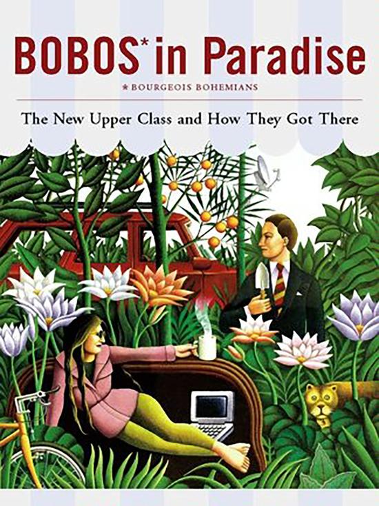 """Свободная тема: """"бобос"""" всё ещё влияет на на культурную и общественную жизнь США"""