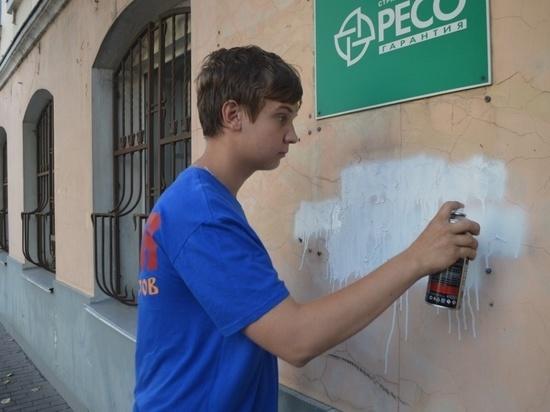 В Серпухове состоялась антинаркотическая акция «Я против Яда!»