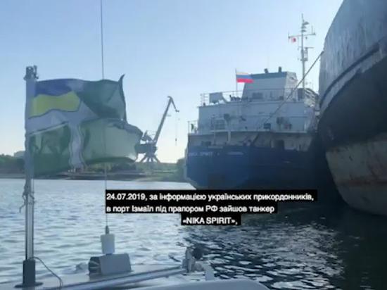 В Москву прибыли моряки задержанного на Украине российского танкера
