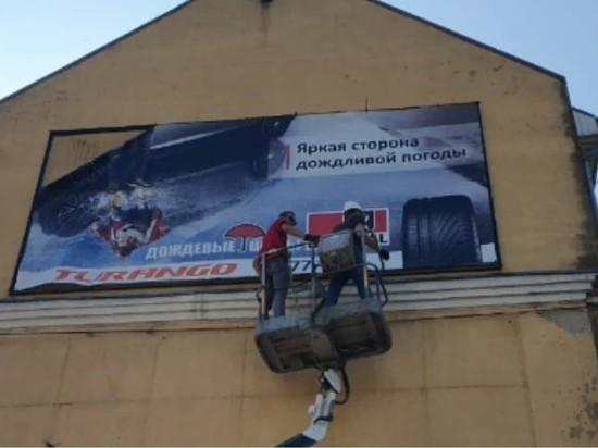 В Калининграде демонтируют 118 незаконных рекламных баннеров