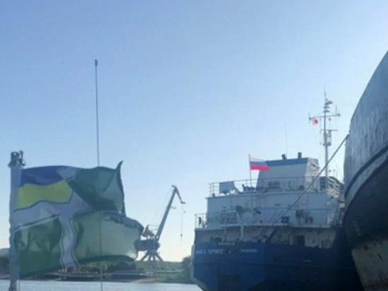 Российская Федерация будет добиваться возвращения схваченного СБУ танкера— МИДРФ