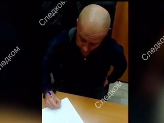 По данным правоохранителей, Артем Шустов мог жестоко расправиться с еще одной своей сожительницей в Крыму