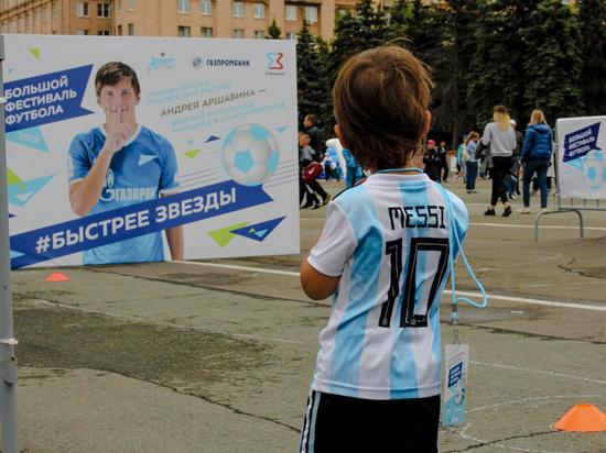 Юный вратарь из Челябинска обогнал Аршавина на полосе препятствий
