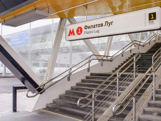 Появились парковки около новых станций метро: москвичам нужно привыкнуть