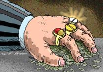 Распространители лекарств цинично пиарятся на Началовой и Булдакове