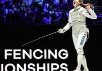 Курянка Дериглазова выиграла мировое первенство