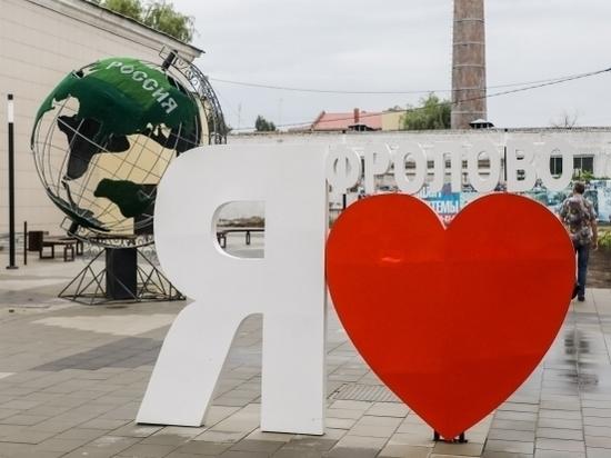 Андрей Бочаров определил с жителями Фролово проекты развития