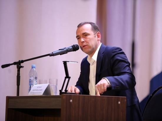 Шумков назначил директора департамента промышленности и транспорта Курганской области
