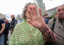«Женщина – друг бизнесмена»: общественники решили установить в России гендерное равенство