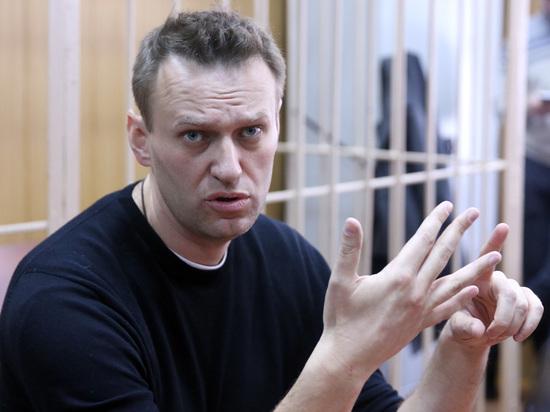 СМИ: Алексея Навального из спецприемника доставили в больницу