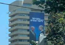 В Израиле появился огромный плакат с Путиным