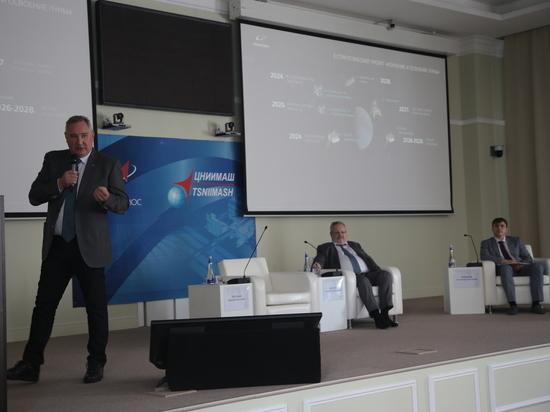 Рогозин проведет первое совещание по развитию частной космонавтики