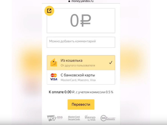 Микрокредит онлайн на карту срочно без отказа круглосуточно