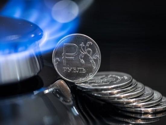 Долги за газ помешали калининградцам выехать за границу