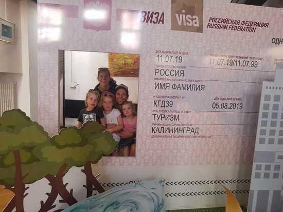 В Гданьске открылся информационно-туристический центр Калининградской области