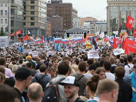 Мэрия Москвы согласовала митинг незарегистрированных кандидатов на 3 августа