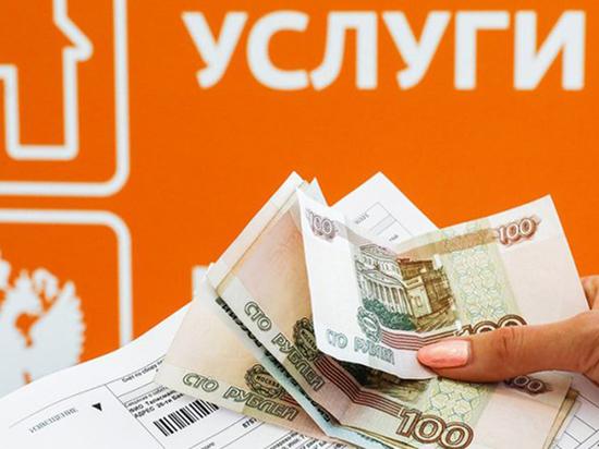 Петербургским властям удалось добиться снижения тарифов ЖКХ