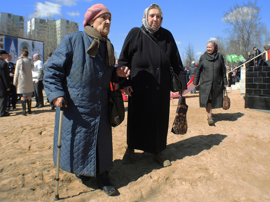 Росстат оценил доходы россиян: 21 миллион оказался за чертой бедности