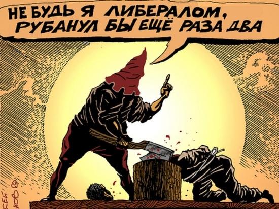 Игорь Шутенков удивил жителей Улан-Удэ реакцией на звонок горожанки