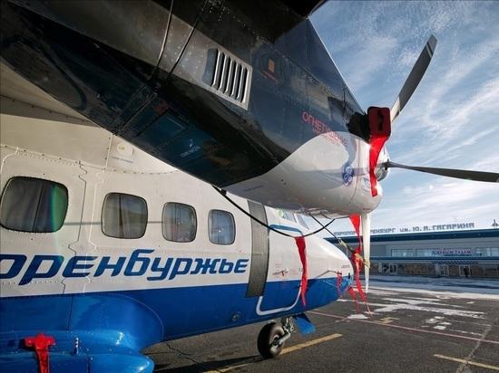 Оренбургскую авиакомпанию оптимизируют, но спасут