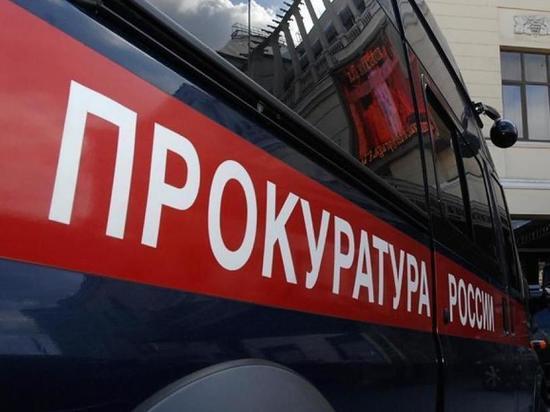 В Тулуне прокуратура обязала власти открыть пункты временного размещения