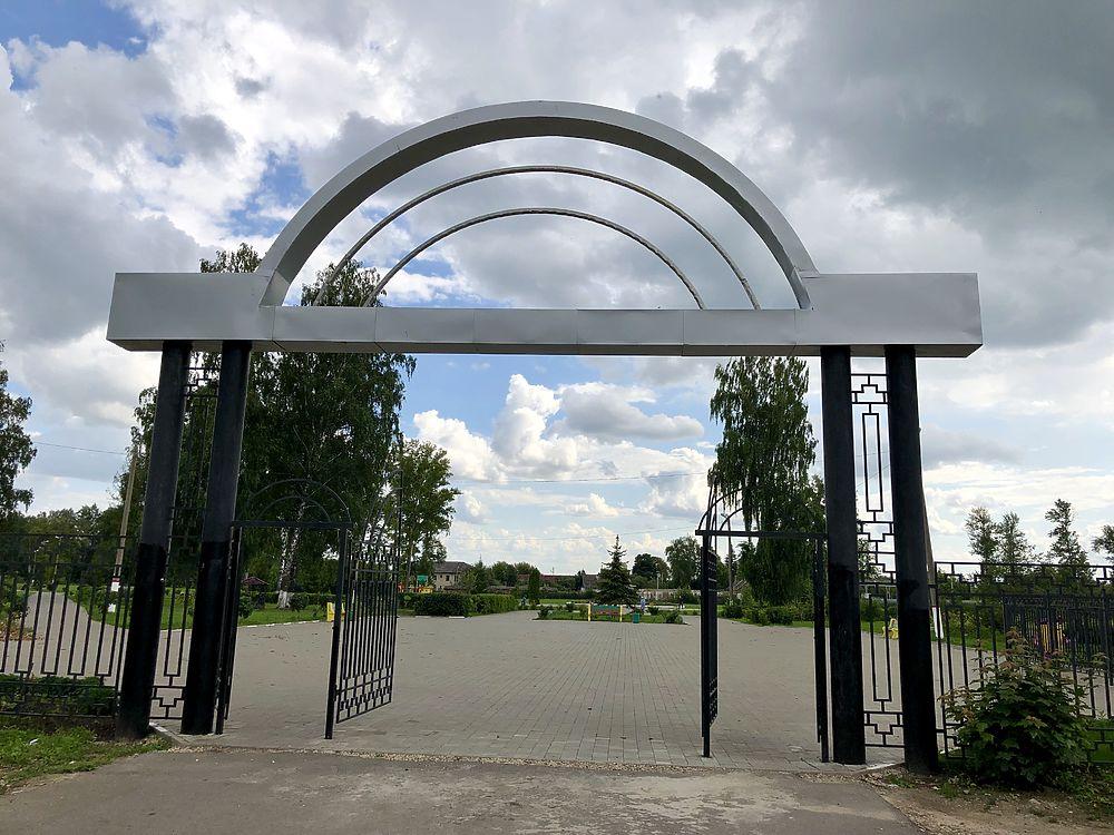 Как живут малые города Тульской области: Кимовск