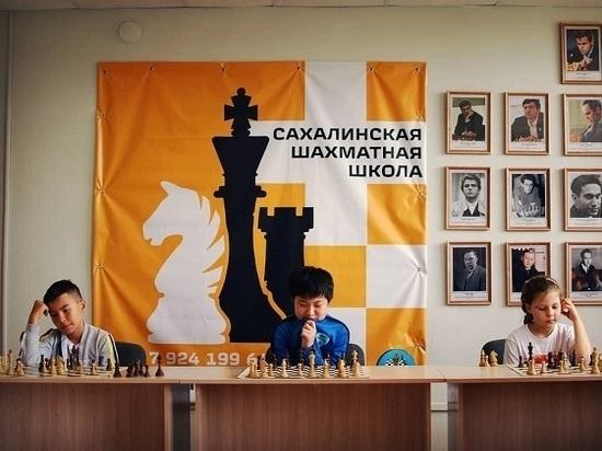 На Сахалине родилась шахматная школа