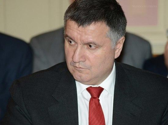 Аваков обвинил Порошенко в