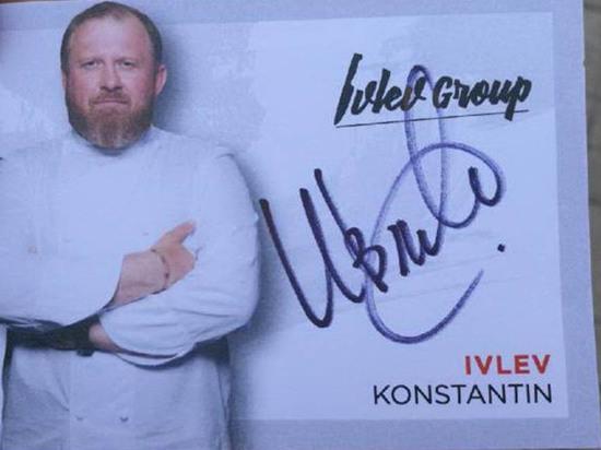 В Курске прошли съемки очередного выпуска телешоу «На ножах»
