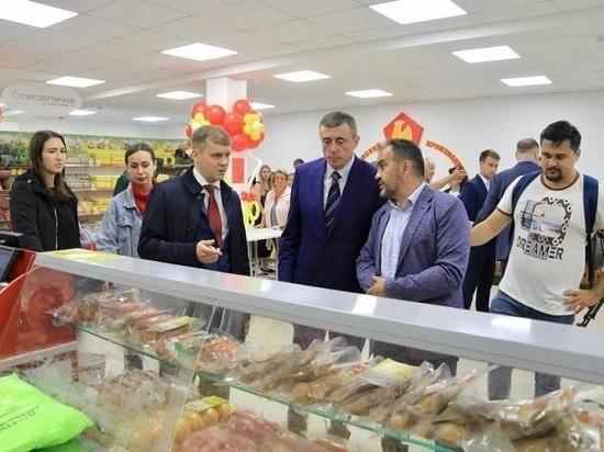 Местную продукцию будут продавать по всему региону