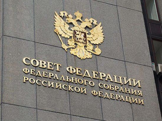 Оглашен скандальный список претендентов в Совет Федерации от Калмыкии