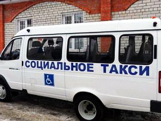 На воронежских дорогах появилось «Социальное такси»
