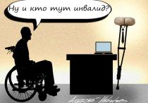 Кресла-коляски - одно из самых востребованных и дорогих приспособлений, в которых нуждаются люди с ограниченными возможностями
