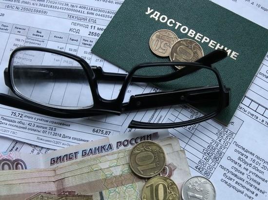Росстат назвал средний размер пенсий в России