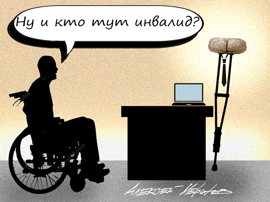 «Инвалиду два кресла жирно»: получите одно китайское