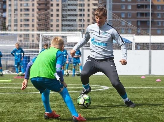 Мастер-класс от Андрея Аршавина для юных футболистов