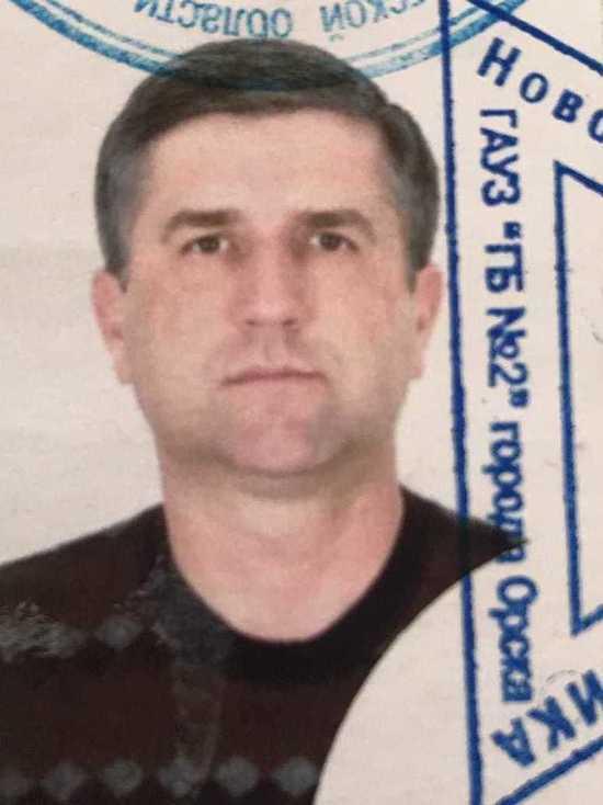 В Орске ищут Юрия Столярова