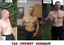 «Спортивный мужик» из Камня-на-Оби стал гордостью России